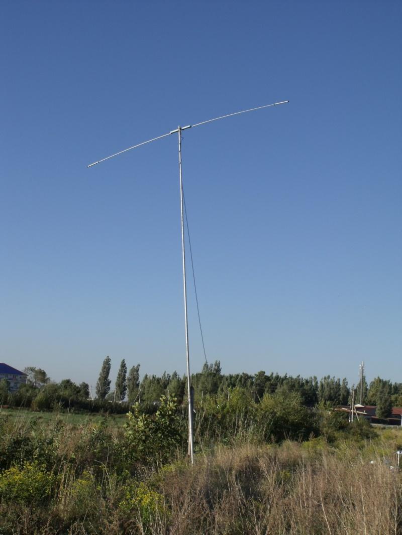 Диполь 14/18 MHz
